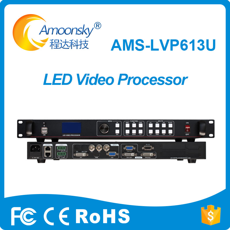 ams lvp613u seamless switcher usb led video processor for p6 panel led sign module free shipping sdi video processor ams lvp613s led video wall controller seamless switching video controller magnimage led 540c