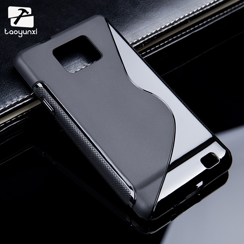 cover samsung sii