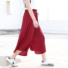 Summer new thin large casual shoes pants 9 points wide leg pants loose waist solid color wild chiffon skirt trousers tide