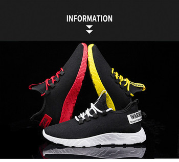 Men sneakers breathable lace up me