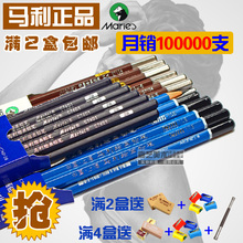 24/26PCS MARIES Charcoal Pencil 2H 2B 12B 14B Drawing Pencil Sketch Art Painting Good