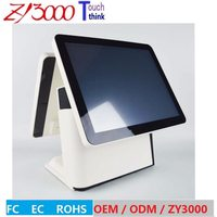 wholesale 4 units/ lot Factory Super 15 inch double screen all in one capacitive touch screen Pos terminal with MSR care reader