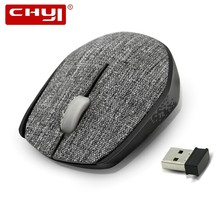 Fabric Optical Wireless Mouse Gaming Mice with Soft Fabric Cover Super