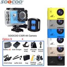 Оригинал SOOCOO C30R 4 К Wi-Fi Действий Видеокамеры Дистанционного Водонепроницаемый 30 м Мини Спорт DV + Дополнительная Батарея + Selfie Придерживайтесь + Много Аксессуаров