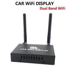 รถWIFIเสาอากาศแบบDual 2.4G + 5G WiFiรถยนต์หน้าจอกระจกแบบพกพา1080P HDอุปกรณ์Miracast DLNA Airplay