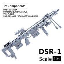 1:6 1/6 مقياس 12 بوصة عمل أرقام DSR 1 بندقية سيبر العسكرية نموذج البنادق من الجندي مكون 1/100 MG بانداي Gundam لتقوم بها بنفسك هدية