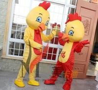 Hot Sale Cartoon Yellow Chick Mascot Costume Adult Custom Fancy Costume Kit Mascotte Theme Fancy Dress Carnival Halloween Suit