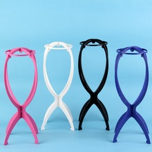 Folding Plastic Stable Durable Wig Hair Hat Cap Holder Stand Display Tool HS11