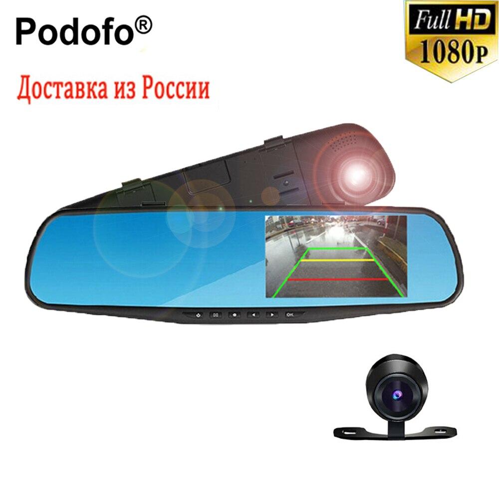 Podofo 4,3 Двойной объектив Видеорегистраторы для автомобилей зеркало заднего вида FHD 1080P DVRs регистратор заднего автомобиля Камера Ночное виде...