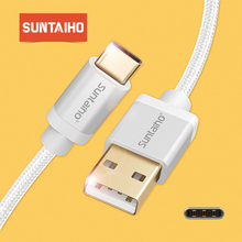 5A USB C Cable 3.1 Suntaiho Gold Plated Type C Cable USB Type C for samsung galaxy S9 Charge Cable for Huawei P20 Pro Oneplus 5t