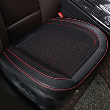 55*55cm Black Car Seat Protector Cushion Front Cover For Mercedes C /GLA High Quality Car Seat Cover Protector 2017 new high quality linen car seat cover front