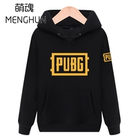 Cool Survival Game PUBG Hoodies Player Unknown S Battlegrounds Men S Autumn Winter Hoodies Gift For