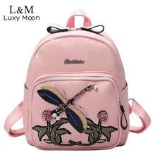 Для женщин рюкзак цветочный Вышивка Горячие моды опрятный стиль Рюкзаки PU кожаная дорожная сумка для подростков Обувь для девочек Школьные сумки XA1133H