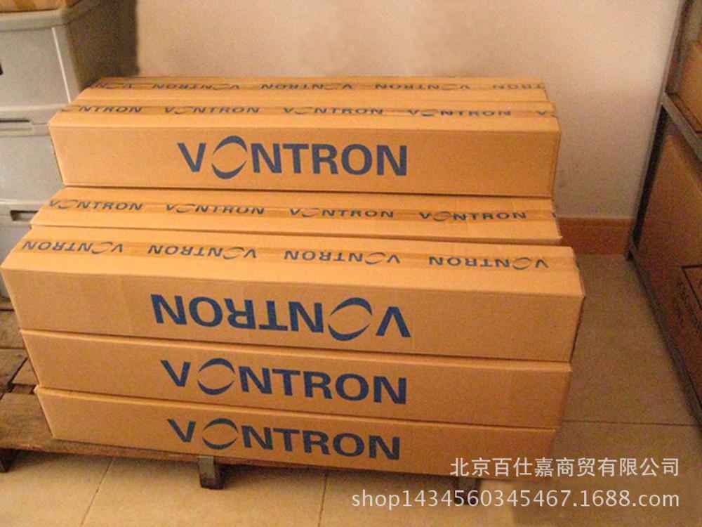 Huitong ro membrane ULP31-4040 reverse osmosis ro membrane filter film RO VONTRON era Walton water purifier filter