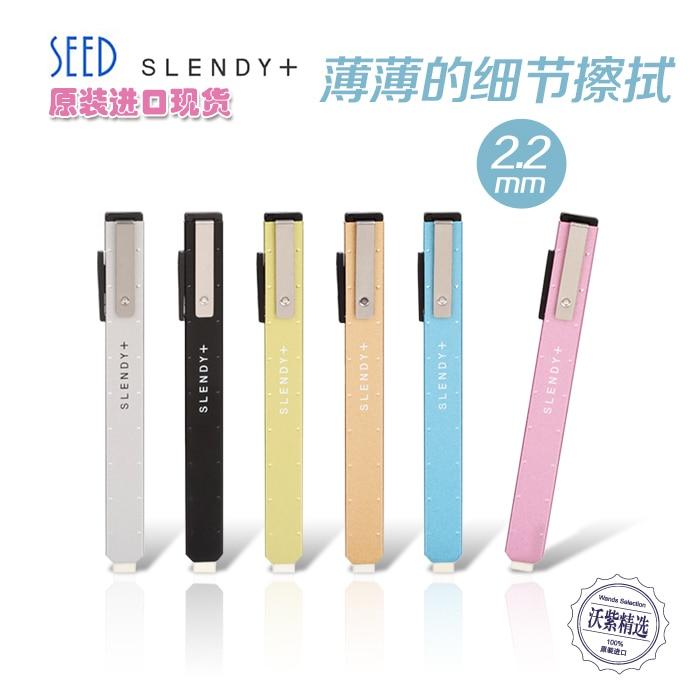 japao import seed press caneta tipo borracha 01