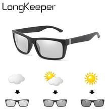 LongKeeper New Square Photochromic Sunglasses Men Brand  Polarized Sun Glasses Driver Chameleon Sport Eyewear Oculos