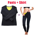 Hot Sauna Suit Ultra Sweating Body Shapewear Long Sleeve T-shirt + Long Pants Sets Super Stretch Body Control Weight Loss Shaper