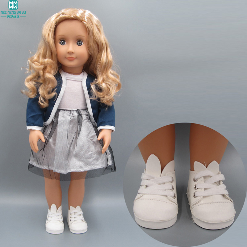 Doll Clothes For 43cm-45cm American Doll Blue Cardigan + Vest Skirt