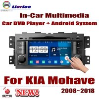 For KIA Mohave 2008~2018 Car Android Player DVD GPS Navigation System HD Screen Radio Stereo Integrated Multimedia