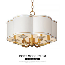 modern japan style pendant lights forbic lampshade living room bedroom hotel hanging light Lustre retro dining lamp