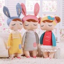 Cute Soft Cotton Metoo Angela Sleeping Girl Stuffed Plush Baby Small Toys Birthday Xmas Christmas Gift Doll