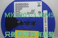 MIC5205-3.3YM5 MIC5205 в наличии можете оплатить