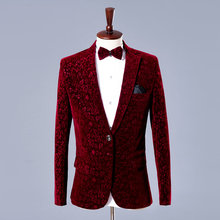 Red wedding party blazer jacket Fashion Studio male costume men's prom singer party Christmas performance show fashion slim