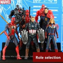 Hasbro Avengers Venom Spider-Man Captain America Doctor Strange Doll Model toys