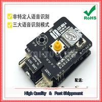 Free Shipping 1pcs Voice Recognition Module Non Specific Voice Control Playback Module UNO Ar Duino E2A2