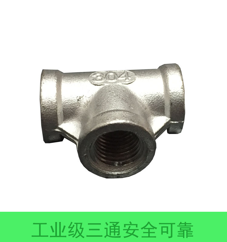 Stainless steeel tee quot way threaded pipe fittings