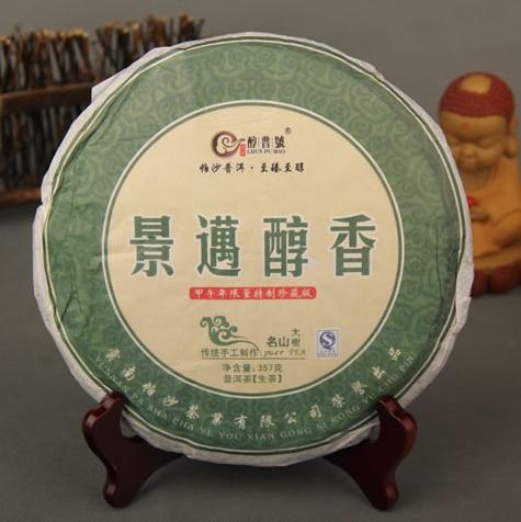 Promotion Yunnan Puer Qizi Cake 357g Jingmai puerh raw tea green organic food health care freeshipping