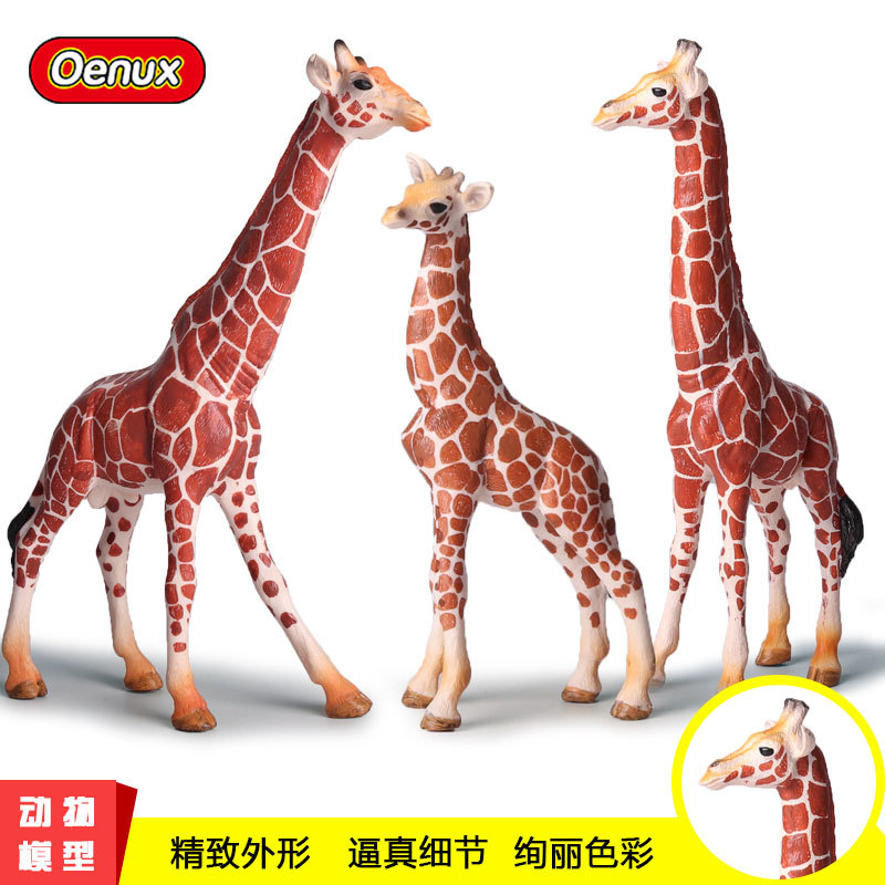 Photographic-Props Animal Creative Toys Models Cognitive-Toys Home-Decoration PVC Giraffe