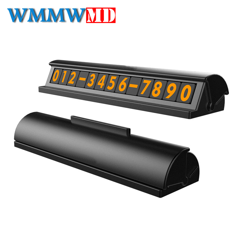 Car Temporary Parking Card Drawer Plate Style Car-styling Easy Hidden Mobile Phone Number Card Rocker Switch Car Sticker Replace car styling luminous temporary parking card phone number plate sucker car sticker for nissan qashqai x trail tiida juke note