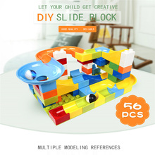 56Pcs Building Blocks Marble Race Run Maze Balls Track Funnel Slide Big Size Building Brick Birthday Gift Educational Toys #E цены