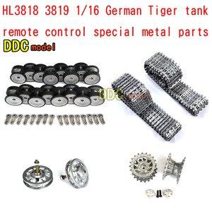Запасные части Henglong 3818 3819, детали для сборки, Немецкий тигр, стиль 1/16, RC, металлические детали для модернизации, комплект ступиц, металлическ...