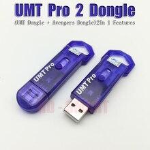 100% Originele Nieuwe Umt Pro Dongle/Umt Pro Key (Umt Dongle + Avb Dongle Functie 2 In 1) gratis Verzending