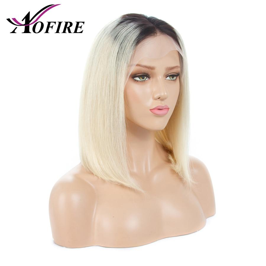 wig-color-4-613