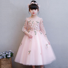 Exquisite Elegant Embroidery First Holy Communion Flower Girl Dress Kids Teenage Floral Wedding Princess Birthday Party