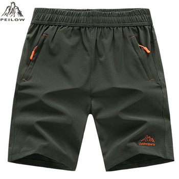 PEILOW Summer Men Beach Shorts Brand Quick Drying Short Pants Casual Clothing Shorts Homme Outwear Shorts.jpg 350x350 - Awesome Gift Funny