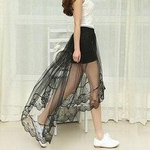 Sexy Net Dovetail Skirt Elegant Lace Long Beach