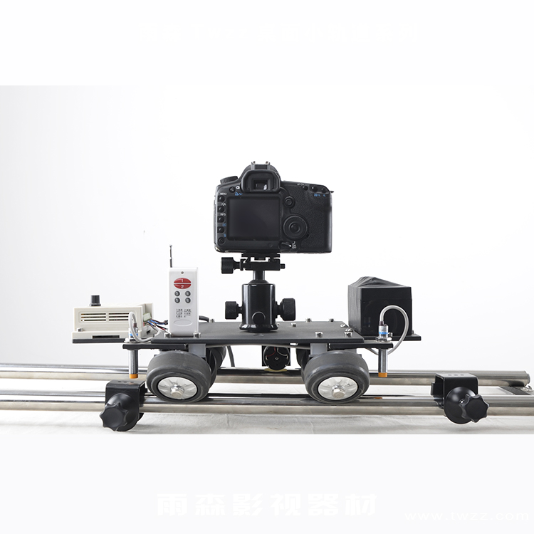 Motorized control mini slider electric rail dolly shooting photography for Video camera Handycam
