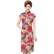 Women Elegant Dresses Summer Red Green Blue Oriental Flower Print Silk Ethnic Robe Mandarin Collar Slim Fit Side Slit Dress Lady
