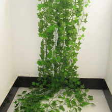 12PCS 2.4M Artificial Ivy Leaf Garland Plants Vine Fake Foliage Flowers Home Decor Plastic Flower Rattan Evergreen