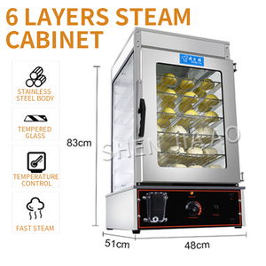 FD-600 commercial electric steaming cabinet full automatic insulation steamed bread snack steamer electric steamer 110v/220v 1pc