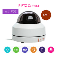 Smart POE Camera H.265/H.264 4MP PTZ IP Camera Outdoor Home Security HD1080P Night Vision Audio IR 30M ONVIF Motion Detection