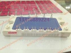 BSM25GD120DLC