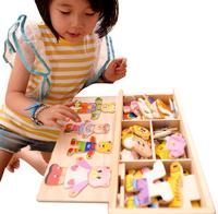 Margaret Len Teddy Bear Children Early Childhood Wooden Puzzle Dressing Game Baby Wooden Puzzle Building Blocks