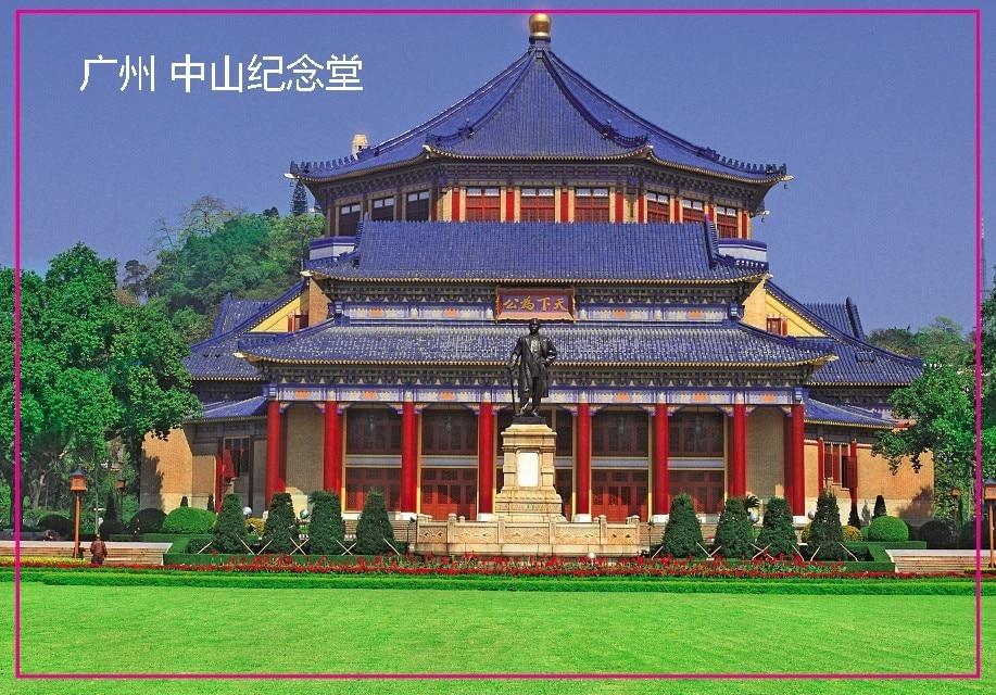 Chinese Canton GuangZhou The Father of Chona Sun yat-sen memorial Hall Rectangle Metal Fridge Magnet 5324