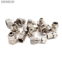 цена на Pneumatic Fast twist Fittings 4~12mm OD Tube to 1/8
