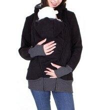 Meternity/толстовки с капюшоном; зимнее пальто с капюшоном для беременных женщин; куртка-кенгуру; Верхняя одежда; пальто для беременных; утепленная одежда